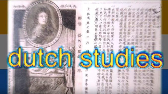 De geschiedenis van Japan