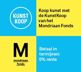 Mondriaan_Fonds_2017_jan_4