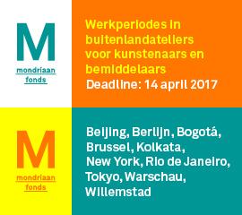 Mondriaan_Fonds_2017_maart