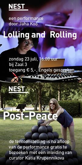 Nest_2017_juli