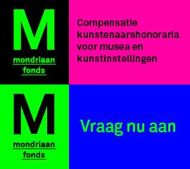 Mondriaan_Fonds_2017_november