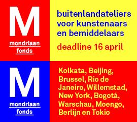 Mondriaan_Fonds_2018_maart