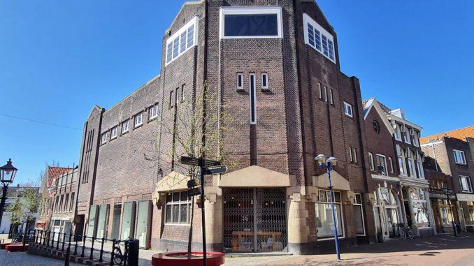 Stedelijk Museum Schiedam & Monopole